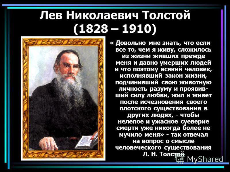Запрудная Ирина ПР-12