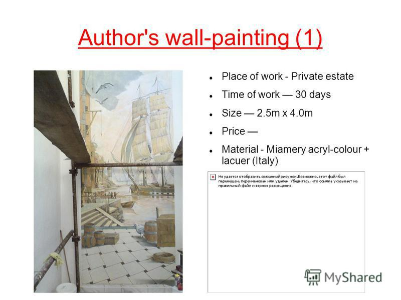 Author's wall-painting (1) Place of work - Private estate Time of work 30 days Size 2.5m x 4.0m Price Material - Miamery acryl-colour + lacuer (Italy)