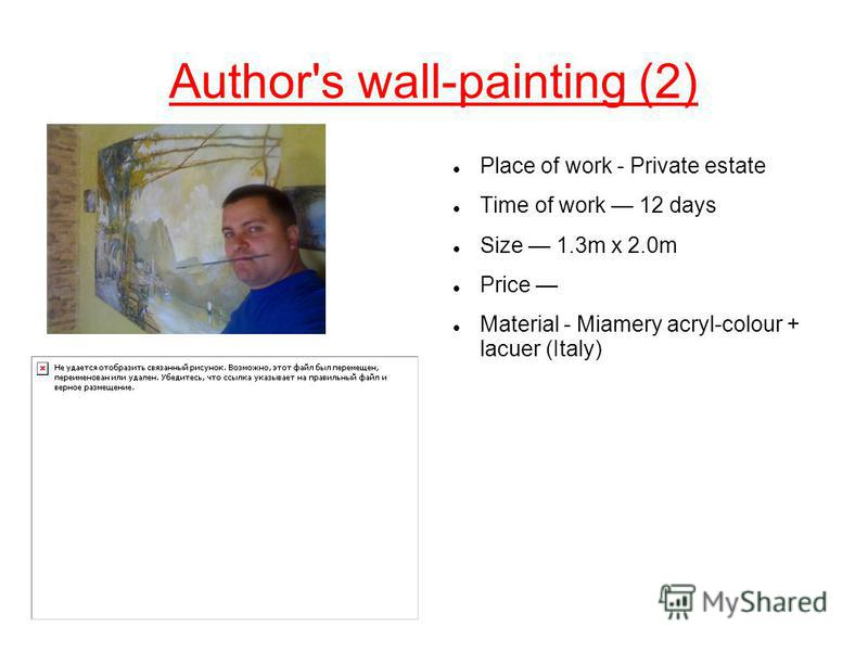 Author's wall-painting (2) Place of work - Private estate Time of work 12 days Size 1.3m x 2.0m Price Material - Miamery acryl-colour + lacuer (Italy)