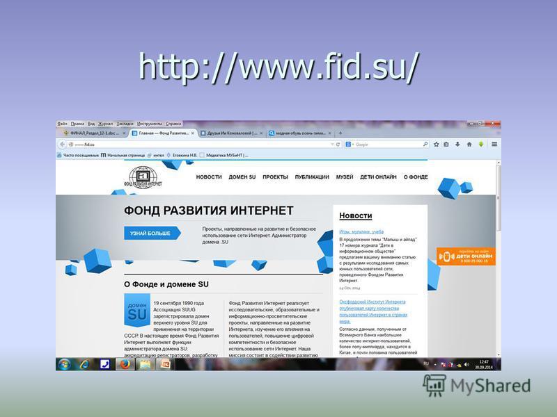 http://www.fid.su/