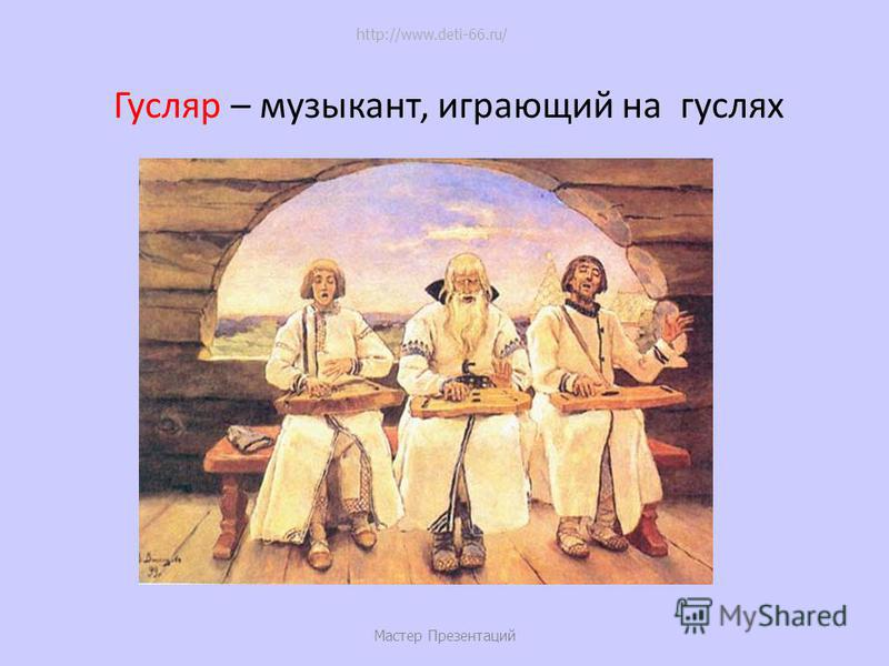 Нижний Новгород в настоящее время Нижний Новгород в настоящее время Мастер Презентаций http://www.deti-66.ru/