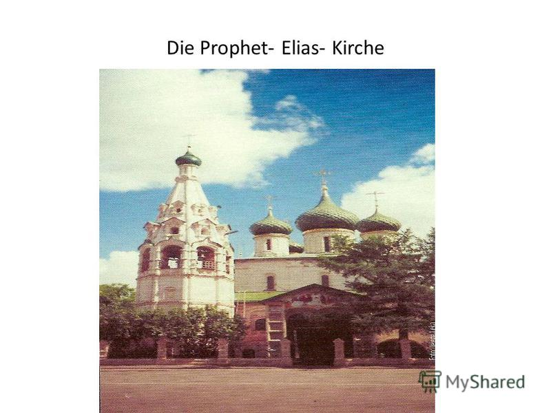 Die Prophet- Elias- Kirche