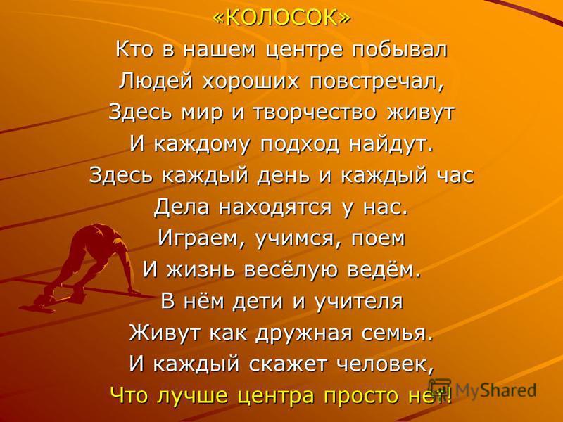 ГАЗЕТА ЮНКОРОВ ЦЕНТРА ВНЕШКОЛЬНОЙ РАБОТЫ