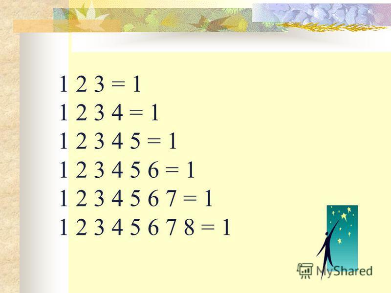 1 2 3 = 1 1 2 3 4 = 1 1 2 3 4 5 = 1 1 2 3 4 5 6 = 1 1 2 3 4 5 6 7 = 1 1 2 3 4 5 6 7 8 = 1