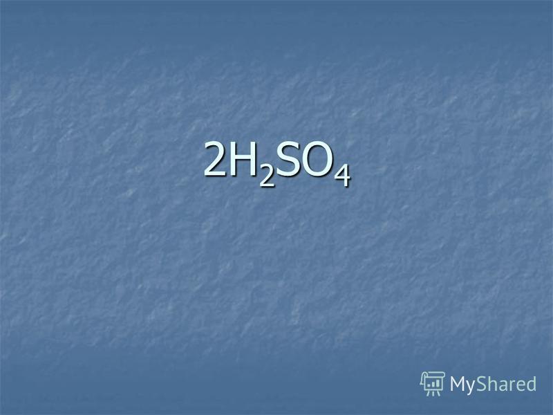 2H 2 SO 4