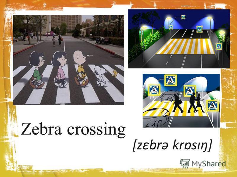 Zebra crossing [zɛbrə krɒsɪŋ]