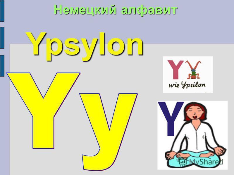 Ypsylon
