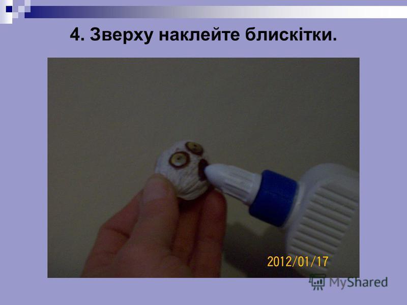 4. Зверху наклейте блискітки.