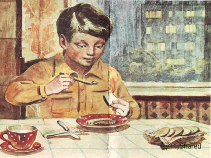 Ужин Ужин За ужином обычно не используется большая столовая ложка и глубокая тарелка.