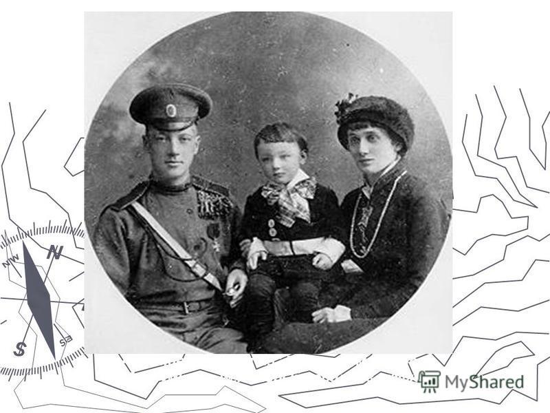 Ахматова с мужем Н.С.Гумилевым и сыном Л.Н.Гумилевым,который родился в октябре 1912 г.