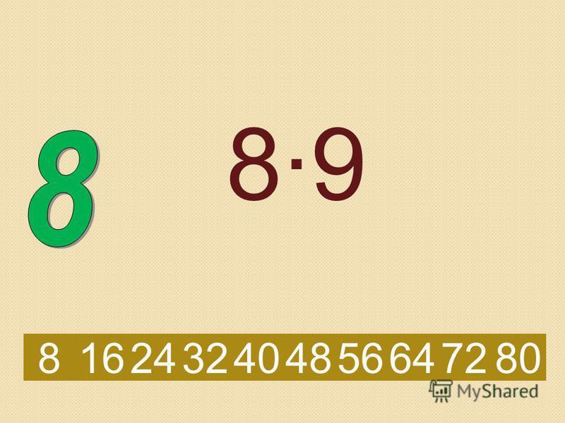 8·7 5616243240488647280