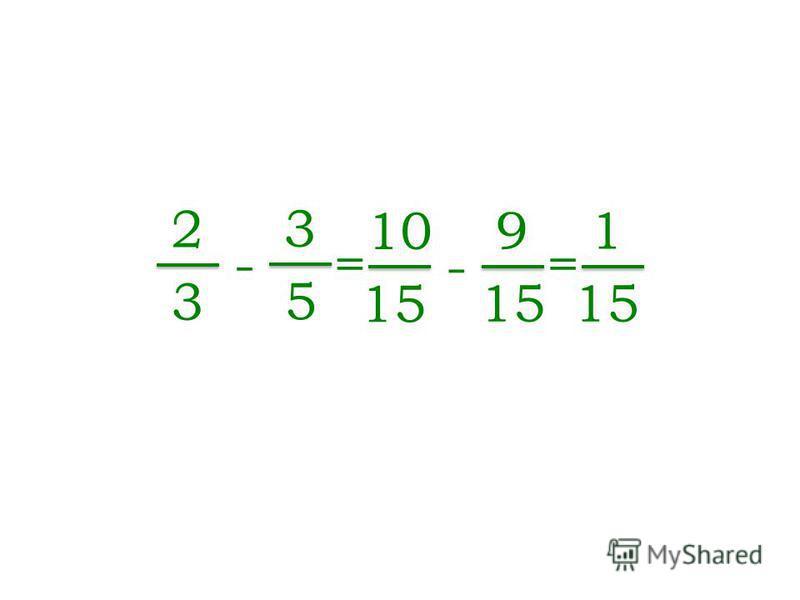 2 3 - 3 5 = 10 15 - 9 = 1