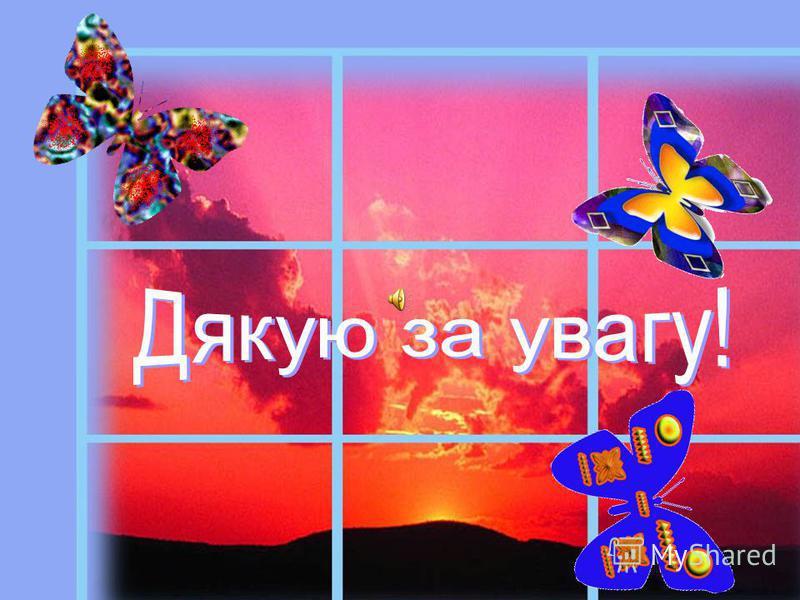 D:\бабочка Вова\окно D:\бабочка Вова\Бабочка- слои.gif2D:\бабочка Вова\Окно.psd.jpg
