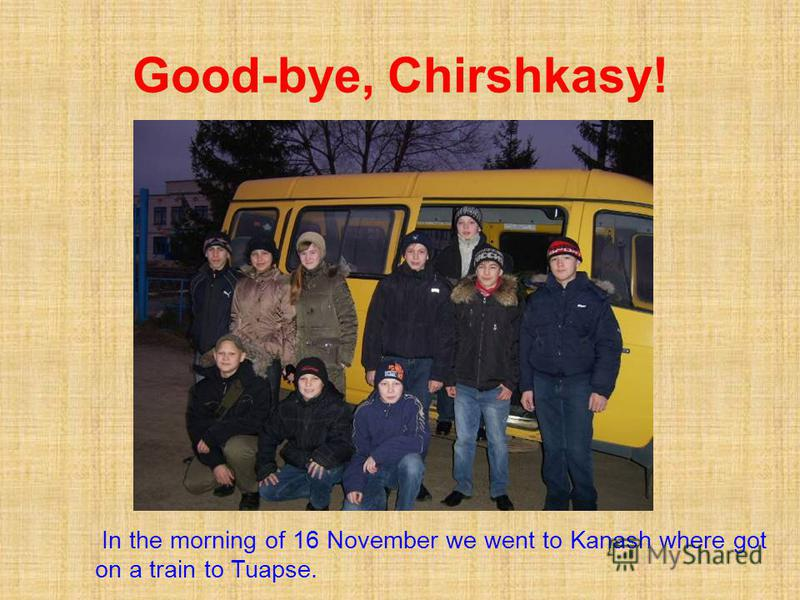 Good-bye, Chirshkasy! In the morning of 16 November we went to Kanash where got on a train to Tuapse.