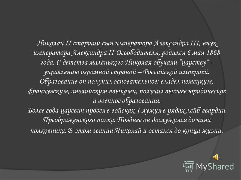 Выполнила ученица 11 «а» класса: Кулагина Анжела Проверил: Урезков Д. Г.