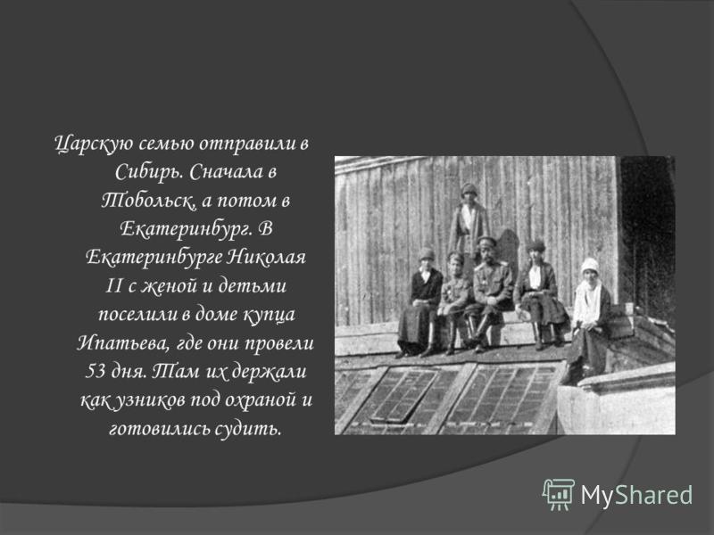 Фотография Николая 2, сделанная после его отречения 2 марта 1917 года Николай II подписал текст отречения от престола. Свершилась Февральская революция, к власти пришло Временное правительство.