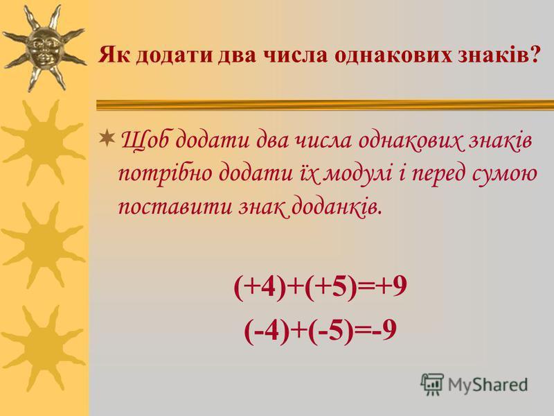 10,8 2,8 1,5 0 -2,6 -4,5 -12,7 -4,1 -12,4 Розмістити числа в порядку зростання