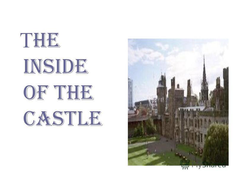 Т he inside of the Castle