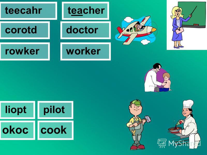 teacher teecahr corotd doctor rowker worker liopt pilot okoccook