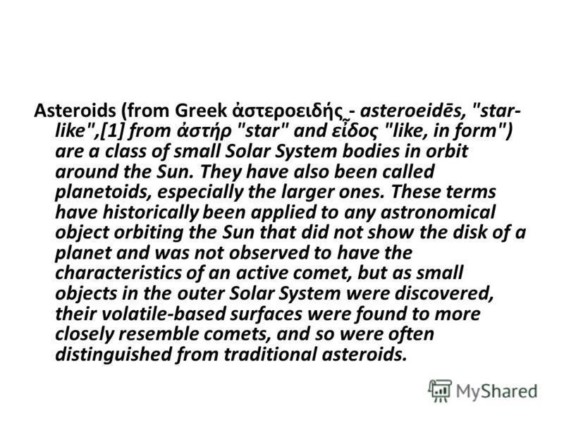 Asteroids (from Greek στεροειδής - asteroeidēs,