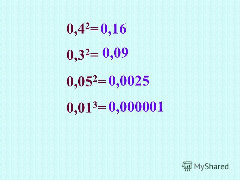 0,4 2 = 0,3 2 = 0,05 2 = 0,01 3 = 0,000001 0,0025 0,09 0,16