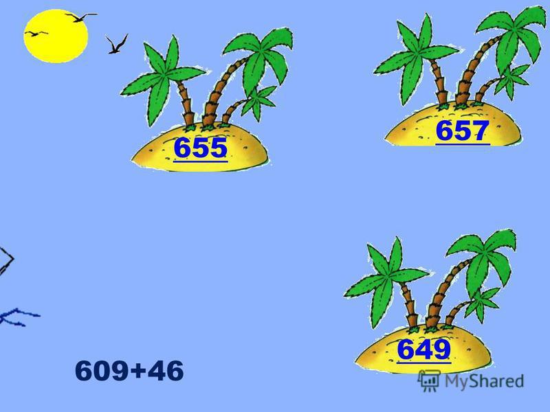 345+654 888 899 999