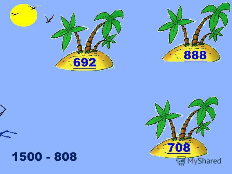 1000 - 670 430 330470