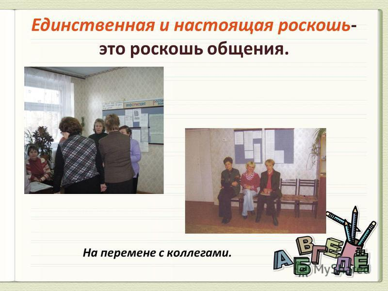 Презентация к новому году для семьи