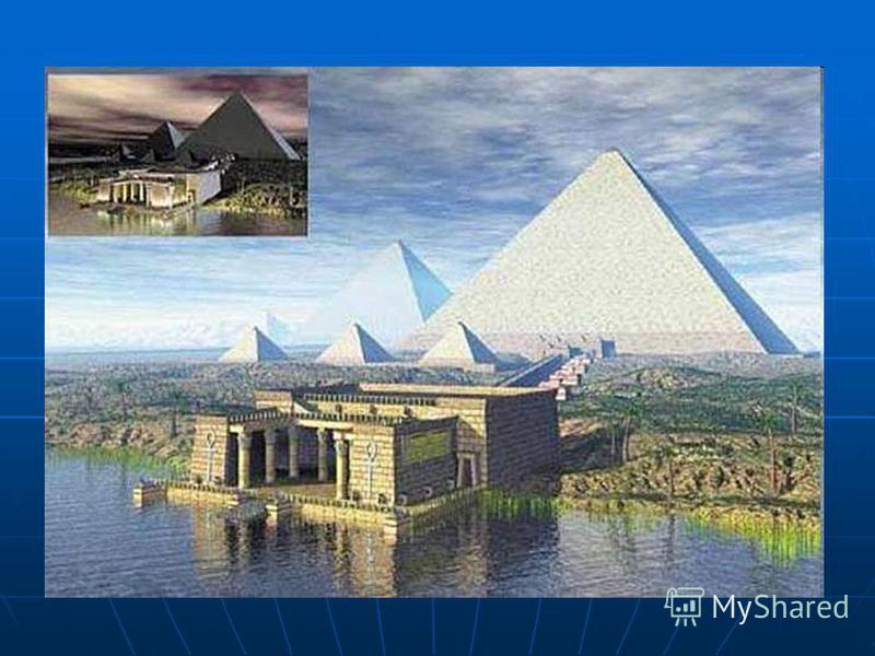 Слово «пирамида» греческое. По мнению одних исследователей, большая куча пшеницы и стала прообразом пирамиды. По мнению других учёных, это слово произошло от названия поминального пирога пирамидальной формы. Слово «пирамида» греческое. По мнению одни