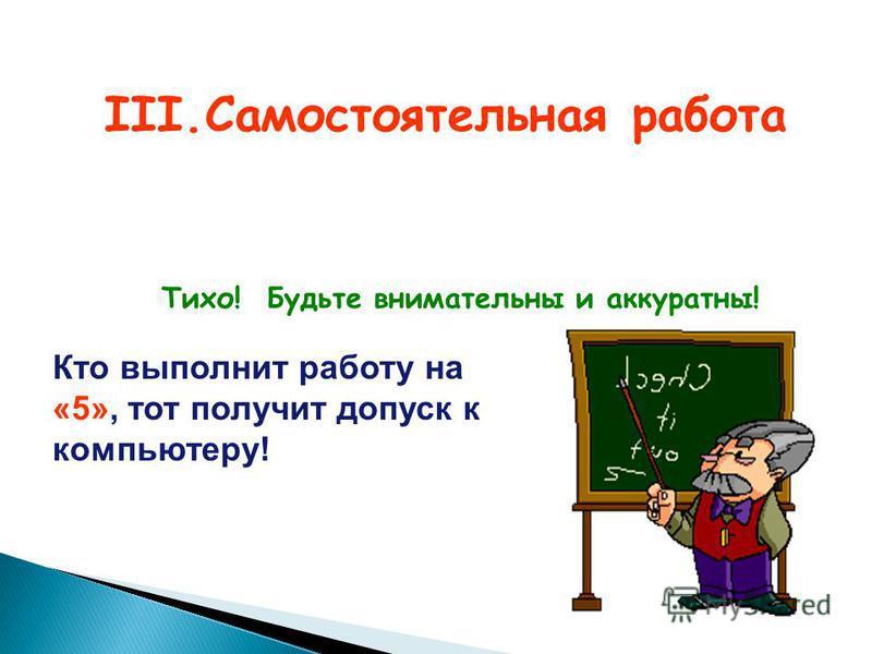 Задание 2 Рассортируйте задачи по видам: Вид 1: нахождение дроби от числа Вид 2: нахождение числа по дроби.