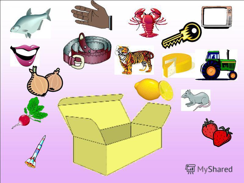 3. Розвиток фонематичних процесів. Гра «Знайди потрібний малюнок». Дітям пропонується відібрати малюнки, у назвах яких є звук [ р ] та скласти їх у коробку.