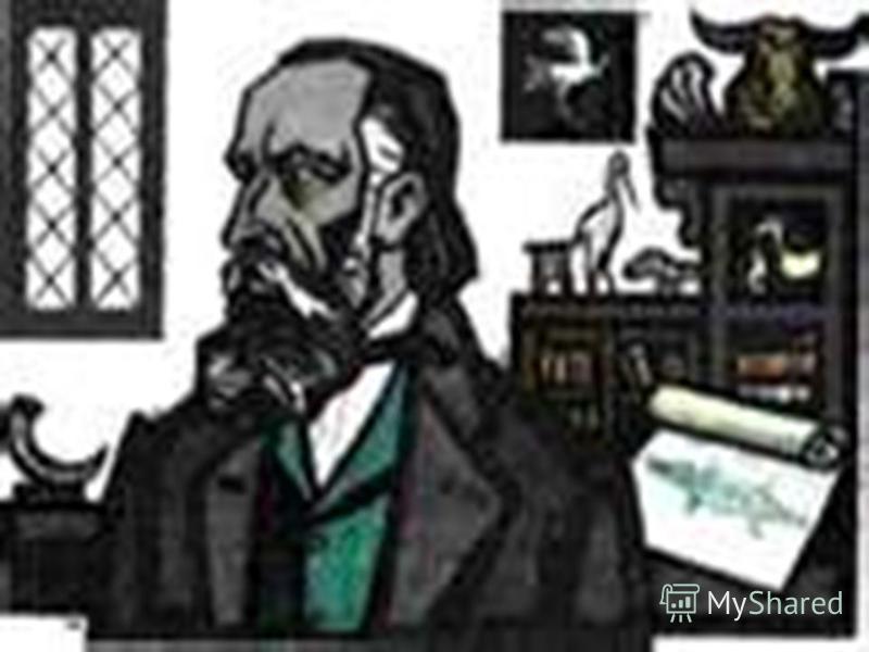 Дмитрий Иванович Менделеев: его научные, культурные и человеческие связи