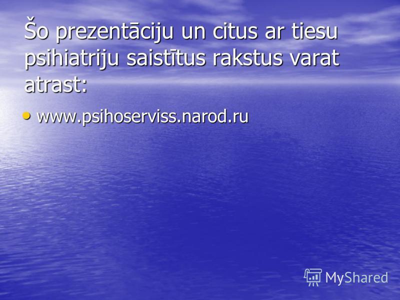 Šo prezentāciju un citus ar tiesu psihiatriju saistītus rakstus varat atrast: www.psihoserviss.narod.ru www.psihoserviss.narod.ru