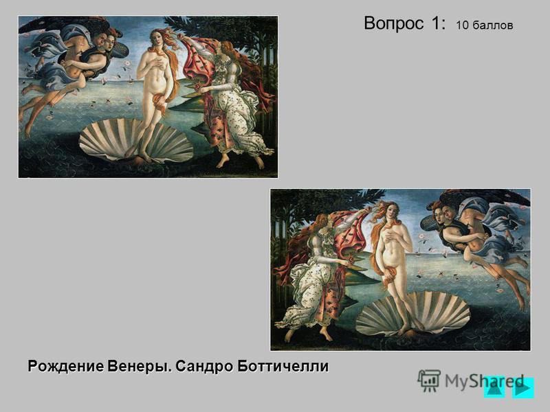 Зазеркалье Фрагмент Выставка Третий лишний Третий лишний Автопортрет