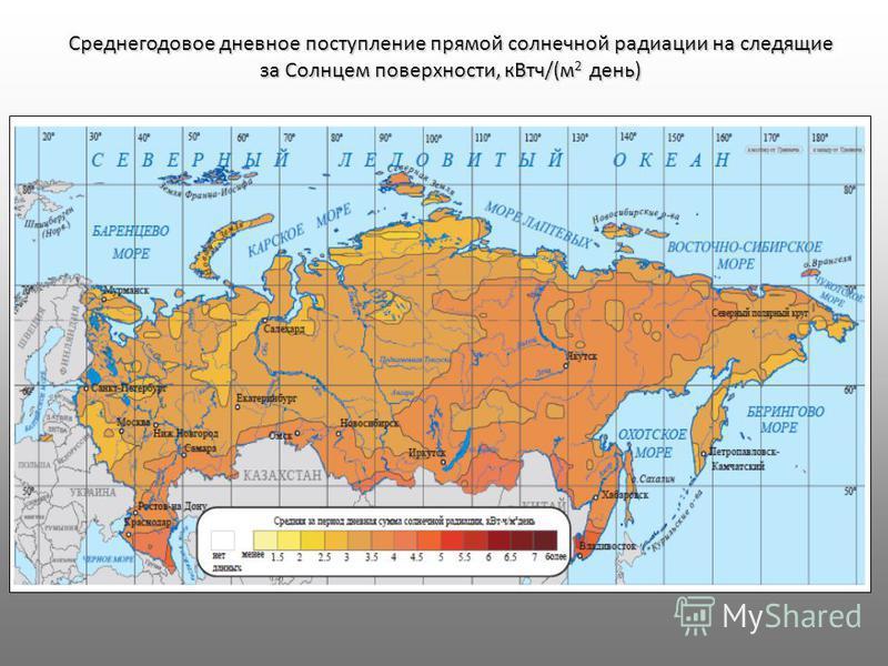 Среднегодовое дневное поступление прямой солнечной радиации на следящие за Солнцем поверхности, кВт ч/(м 2 день)