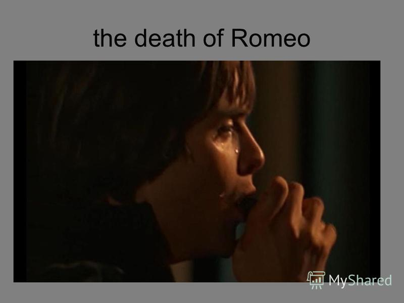 the death of Romeo