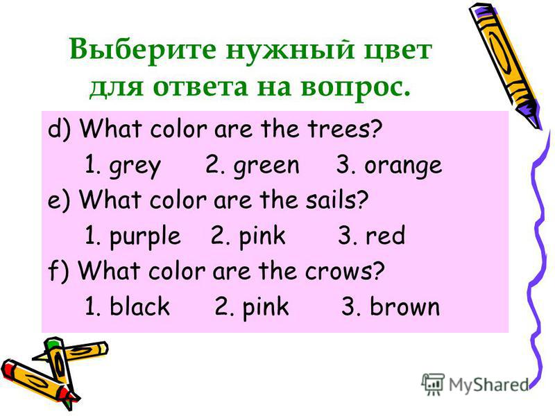 Выберите нужный цвет для ответа на вопрос. d) What color are the trees? 1. grey 2. green 3. orange e) What color are the sails? 1. purple 2. pink 3. red f) What color are the crows? 1. black 2. pink 3. brown