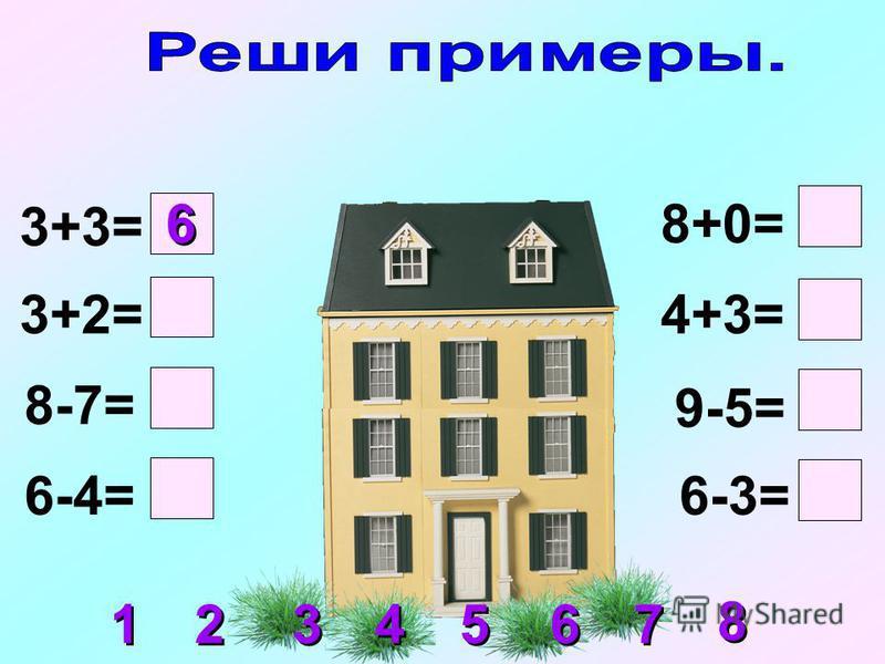 3+3= 3+2= 8-7= 6-4= 8+0= 4+3= 9-5= 6-3= 6 6 1 1 2 2 3 3 4 4 5 5 6 6 7 7 8 8