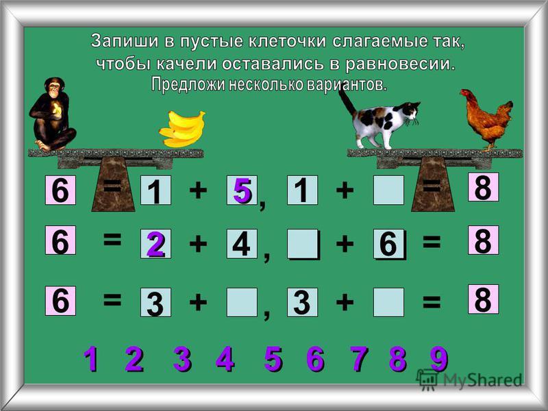 +6 8 + ++ ++ 6 6 8 8 1 1 5 5 2 24 3 3 6 = = = = = =,,, 7 7 5 5 2 2 3 3 1 1 4 4 6 6 8 8 9 9