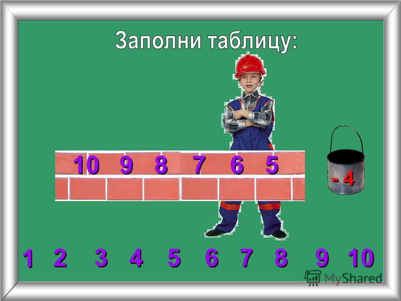6 6 7 7 8 8 9 9 - 4 2 2 3 3 4 4 5 5 6 6 7 7 8 8 1 1 9 9 10 5 5