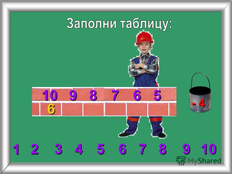 6 6 6 6 7 7 8 8 9 9 - 4 2 2 3 3 4 4 5 5 6 6 7 7 8 8 1 1 9 9 10 5 5