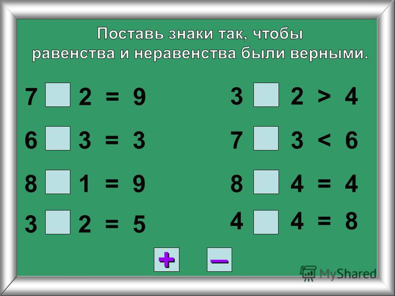 7 2 = 9 6 3 = 3 8 1 = 9 3 2 = 5 8 4 = 4 3 2 > 4 7 3 < 6 4 4 = 8 + + _ _