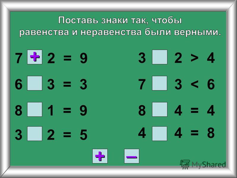 7 2 = 9 6 3 = 3 8 1 = 9 3 2 = 5 8 4 = 4 3 2 > 4 7 3 < 6 4 4 = 8 + + _ _ + +
