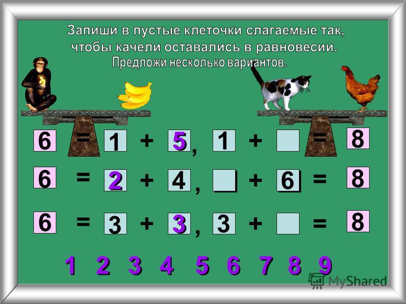 +6 8 + ++ ++ 6 6 8 8 1 1 5 5 2 24 3 3 33 6 = = = = = =,,, 7 7 5 5 2 2 3 3 1 1 4 4 6 6 8 8 9 9