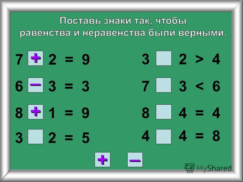 7 2 = 9 6 3 = 3 8 1 = 9 3 2 = 5 8 4 = 4 3 2 > 4 7 3 < 6 4 4 = 8 + + _ _ + + + + _ _