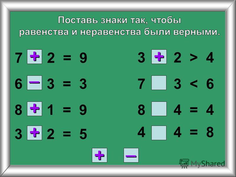7 2 = 9 6 3 = 3 8 1 = 9 3 2 = 5 8 4 = 4 3 2 > 4 7 3 < 6 4 4 = 8 + + _ _ + + + + + + + + _ _