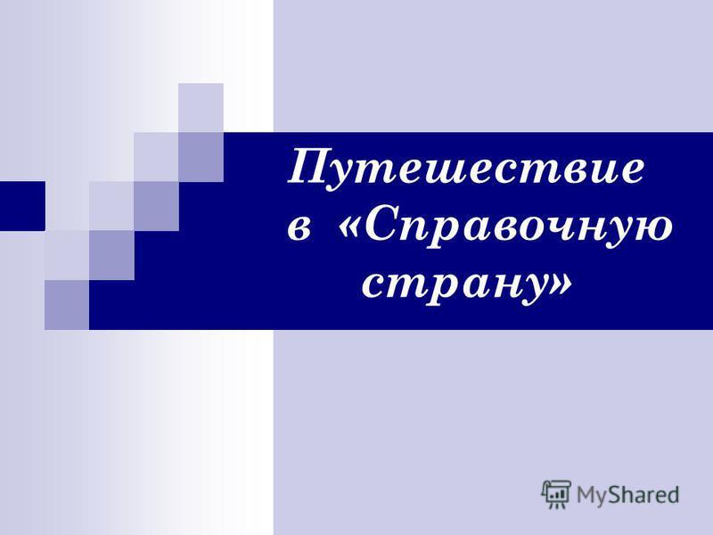 Энциклопедия Я Познаю Мир