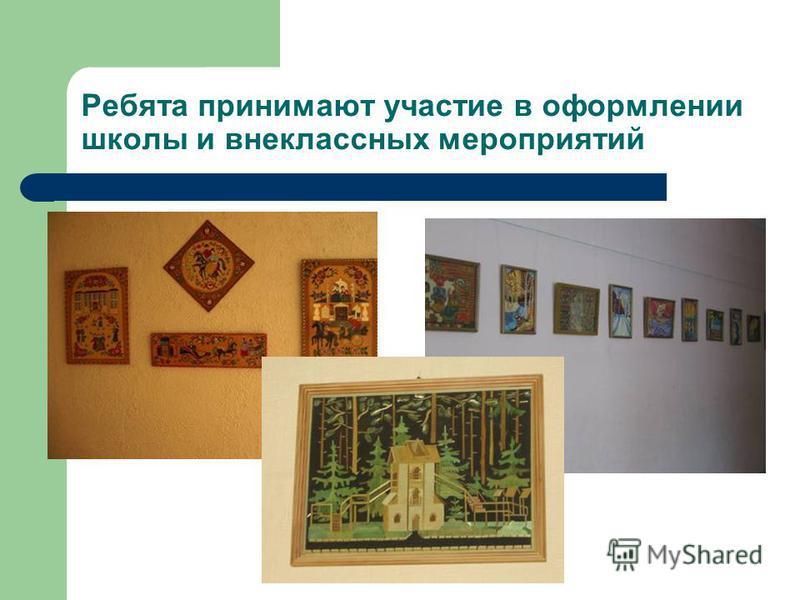 Учащиеся художественных классов – также дипломанты городских, областных и всероссийских конкурсов