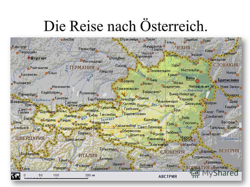 Die Reise nach Österreich.