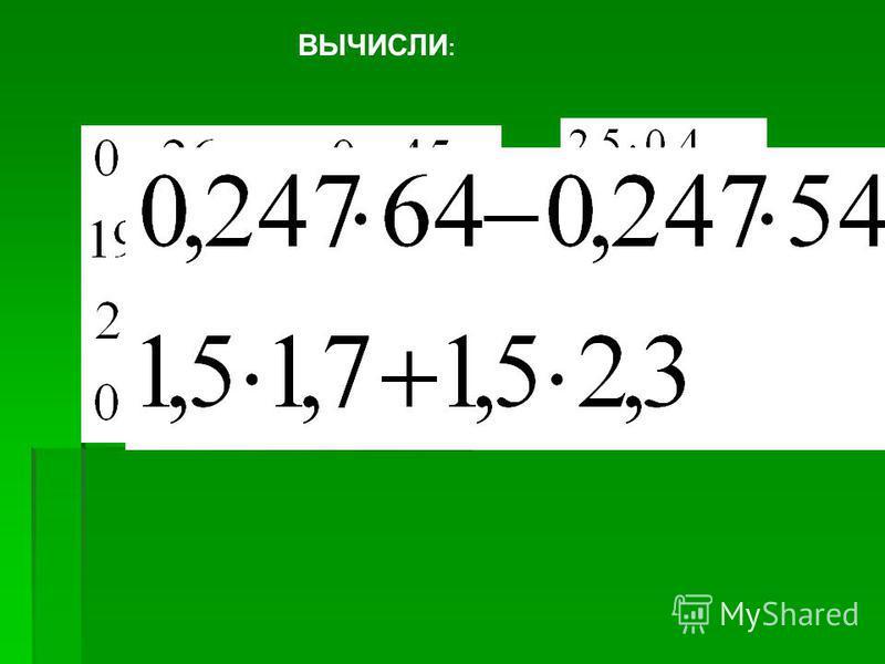 1,22 6 6 8,88 0,5 2,48 4,1 1,2 5 0,7 0,45 4,5 6,13 5,11 4,6 1,4 0,1 380 16,4:4 9-0,12 3,5 : 7 0,5+0,72 7,32- 1,19 0,7 х 2100 х 3,8 63 :630 4,53+ 0,07 0,0007 х 1000 5,48 -39 : 2 1,5 Х 4 12,5 : 10 0,15 Х 3 Никотин Никотин -яд, действующий на нервную, д